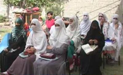 چترال میں مقامی فاؤنڈیشن کے زیر اہتمام ،100خواتین کو ہوٹل ویٹر اور استقبالیہ کی ٹریننگ کیلئے ورکشاپ کا اہتمام کیا گیا