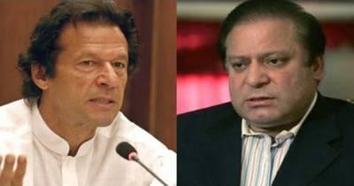 وزیراعظم کی جانب سے الیکشن کمیشن میں ایک بار پھر جھوٹ بولا گیا, وزیراعظم مریم نواز کی کفالت سے سرے سے ہی دستبردار ہوگئے : عمران خان