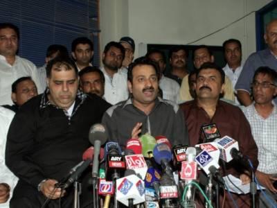 کیبل میڈیا ایسوسی ایشن کے عہدیداروں کی قیادت میں کیبل انڈسٹری کے کارکنوں کا لاہور میں پیمرا آفس کے باہر احتجاجی مظاہرہ