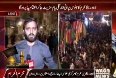 لاہور:محرم کامرکزی جلوس اپنے روایتی راستوں ہوتا ہوا پرانی انارکلی پام سٹریٹ جاکر اختتام پذیر ہوگا
