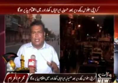 کراچی:8محرم الحرام کامرکزی جلوس حسینیہ ایرانیاں کھارادرمیں اختتام پذیرہوگا