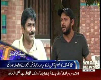 Waqtnews Headlines 02:00 PM 10 OCT 2016