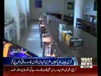 Waqtnews Headlines 05:00 PM 10 October 2016
