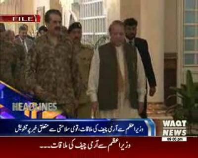 Waqtnews Headlines 09:00 PM 10 October 2016