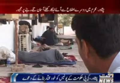 پشاور:محرم الحرام امن وامان کے قیام کیلئےپولیس اورایف سی اہلکار پولیس لائنزمیں کھلے آسمان تلےرہنےپرمجبور