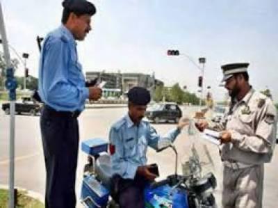 اسلام آباد ٹریفک پولیس نے نو محرم الحرام کے لئے ٹریفک پلان جاری کردیا