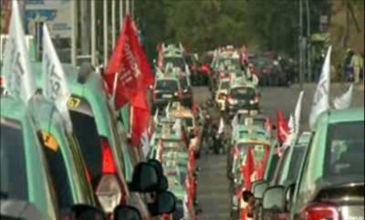 پرتگال میں سیکڑوں ٹیکسی ڈرائیوروں نے حکومت کے خلاف احتجاجی ریلی نکالی