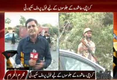 کراچی میں عاشورہ کے جلوسوں کے لیے سکیورٹی کے سخت ترین انتظامات