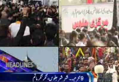 WaqtNews Headlines 04:00 Pm 11 October 2016