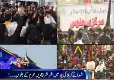 WaqtNews Headlines 07:00 Pm 11 October 2016