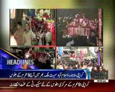 Waqtnews Headlines 09:00 AM 11 October 2016