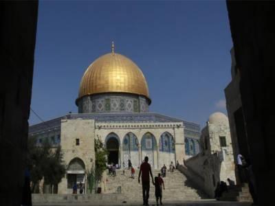 یونیسکو نےمسلمانوں کے قبلہ اول مسجد اقصیٰ پر یہودیوں کا مذہبی رسومات کی ادائیگی کےحق کا دعویٰ غلط قرار دیدیا