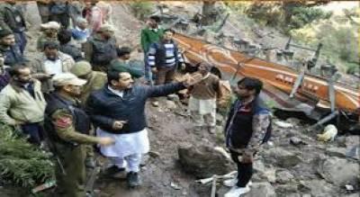 مظفر آباد میں وادی نیلم کے قریب کار کھائی میں گرنے سے چھ افراد جاں بحق جبکہ دو زخمی ہوگئے