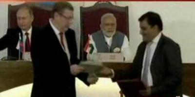 بھارتی وزیراعظم کی خوشامد کام کر گئی نریندر مودی نے میٹھی چھری چلاتے ہوئے روسی صدر کو پھنسا ہی لیا