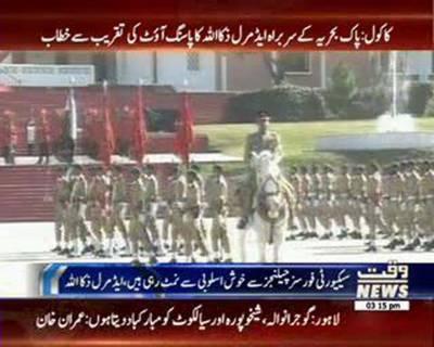 بھارت پاکستان پر الزام تراشیاں کرکے مسئلہ کشمیر سے دنیا کی توجہ ہٹھانا چاہتا ہے
