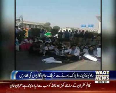 راولپنڈی میں ینگ ڈاکٹرز نے سیکیورٹی فراہم کرنے کےلیے بے نظیرہسپتال کے باہرمظاہر