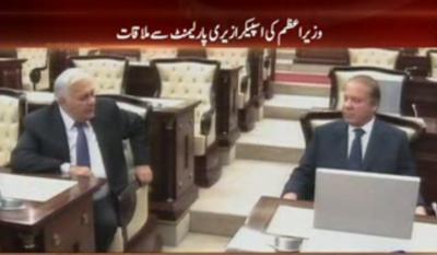 وزیر اعظم نواز شریف نے دورہ آزر بائیجان کے آخری روز ازیری پارلیمنٹ کا دورہ کیا اور اسپیکر اوگتے اسا دوو ostay agadov سے ملاقات کی