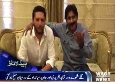 WaqtNews Headlines 07:00 Pm 15 October 2016