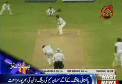 WaqtNews Headlines 10:00 Pm 15 October 2016