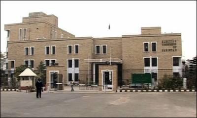 ارکان پارلیمنٹ کے لئے اثاثوں کی تفصیل جمع کرانے کے لئے الیکشن کمیشن کی مہلت ختم ہوگئی،