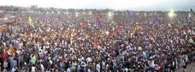 کراچی میں پیپلزپارٹی کی سلام شہدا ریلی کیلئے سیکورٹی کے سخت انتظامات کیے گئے