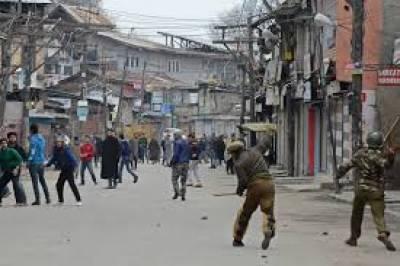 مقبوضہ جموں کشمیر میں نہتے اور مظلوم کشمیریوں کو بھارتی مظالم سہتے سو دن بیت گئے