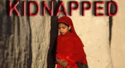 .. اینٹی وائلینٹ کرائم سیل نے دو روز قبل سعودآباد سے لاپتہ ہونے والی تین لڑکیوں کو بازیاب کروالیا،