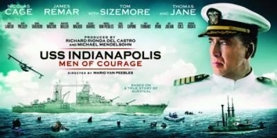 جنگ عظیم دوئم پر مبنی ہالی وڈ فلم