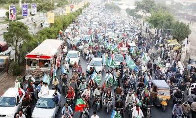 کراچی میں