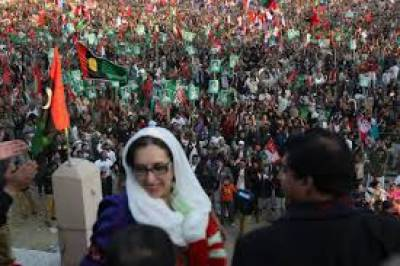 لاکھوں کے مجمعے میں خون کی ہولی:دو سو کے قریب جیالوں نےجانوں کا نذرانہ پیش کیا