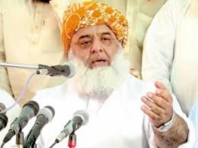 صرف وزیراعظم کا نہیں سب کا احتساب ہونا چاہیے،:مولانا فضل الرحمان