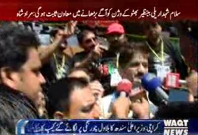 !!!مراد علی شاہ نے کراچی میں سلام شہدا ریلی سے قبل بلاول چورنگی پر لگائے گئے کیمپ کا معائنہ کیا