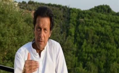 تحریک انصاف کے چیئرمین عمران خان نے دھرنے کے لیے چندہ مہم شروع کردی