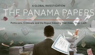 لاہور میں پانامہ لیکس اور گڈ گورننس کے حوالے سے سیمینار کا انعقاد