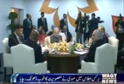 برکس سربراہ اجلاس میں بھارتی وزیراعظم نام لئے بغیر پاکستان کے خلاف زہر اگلتے رہے