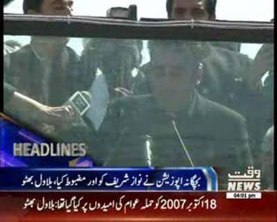 Waqtnews Headlines 04:00 PM 16 OCT 2016