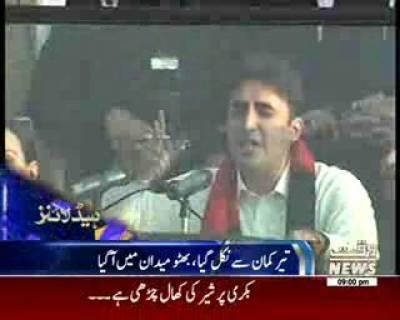 Waqtnews Headlines 09:00 PM 16 October 2016