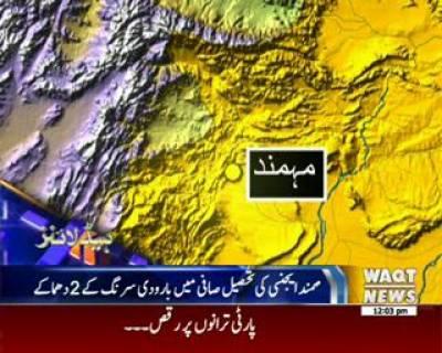 Waqtnews Headlines 12:00 PM 16 October 2016