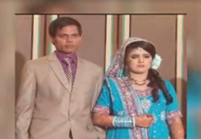 لاہور:اچھرہ میں شوہر اور سسرالیوں کے مبینہ تشدد اور زہردینے سے 26 سالہ حاملہ خاتون جاں بحق
