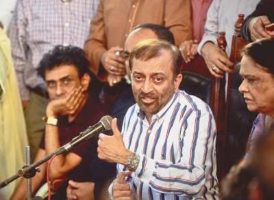 فاروق ستار نے پیپلز پارٹی کے آٹھ سالہ دور حکومت پروائٹ پیپر جاری کرنے کا اعلان کر دیا۔