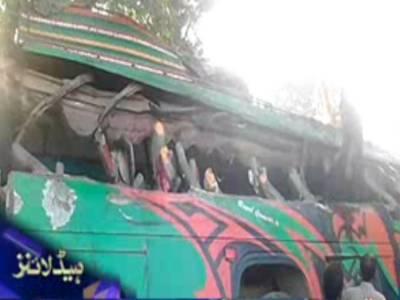 رحیم یارخان:2 بسوں کےدرمیان خوفناک تصادم،25 افراد جاں بحق،70 زخمی۔