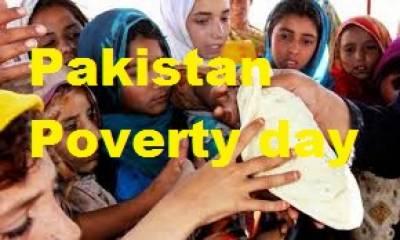پاکستان سمیت دنیا بھر میں غربت کے خاتمے کا عالمی دن آج منایا جارہا ہے