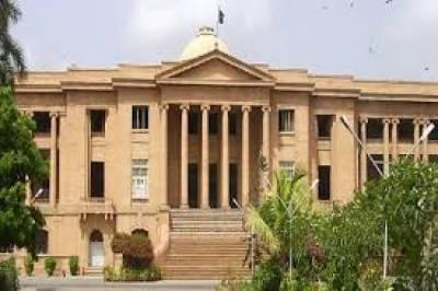 سندھ ہائیکورٹ نے پچاس لاپتہ افراد کیس میں جے آئی ٹی کی تشکیل کا نوٹیفکیشن جاری کرنے کے لئے ہوم سیکرٹری کو نوٹس جاری کردیا