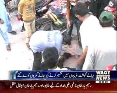 پاکستان پیپلز پارٹی کے جیالے صدقے کے بکرے بھی کھا گئے