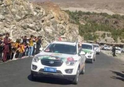 20 گاڑیوں پر مشتمل پاک چین کار ریلی اسلام آباد سے لاہور کیلئے روانہ