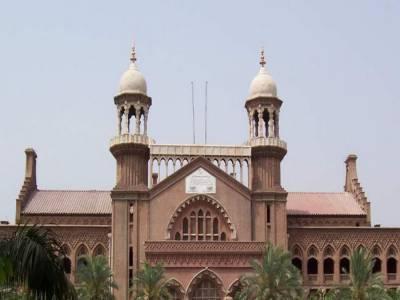 لاہورہائیکورٹ نے14بھٹہ مزدوروں کوبھٹہ مالک کی غیر قانونی قید سےبازیاب کرا کے آزاد کردیا