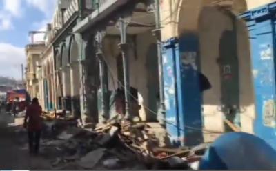سمندری طوفان میں تباہ عمارتوں کے درمیان ہاسپٹل ہیٹی تباہ