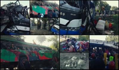 رحیم یار خان میں دو بسوں کے درمیان تصادم , بتیس افراد جاں بحق جبکہ ستر زخمی