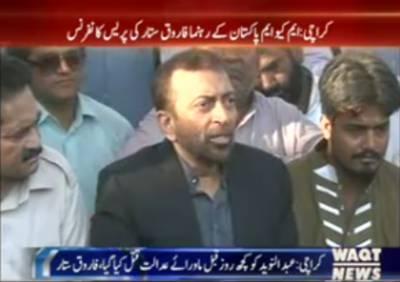 کراچی:فاروق ستارکی پریس کانفرنس,ایم کیو ایم کو تقسیم در تقسیم کیا جارہا ہے,فاروق ستار