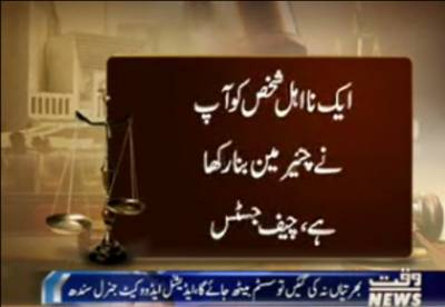 سپریم کورٹ نے سندھ پبلک سروس کمیشن کو مزید تقرریوں سے روک دیا